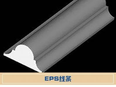 为什么eps线条在建筑装饰使用最广泛