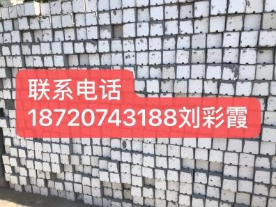 安远EPS构件生产厂家——赣州景鸿