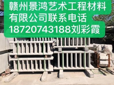 赣州水泥仿木护栏厂家