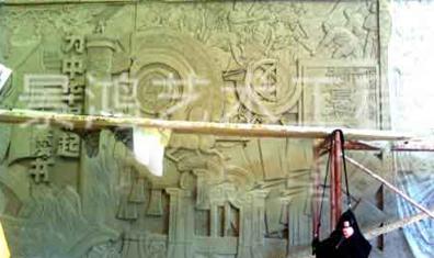 浮雕泥塑制作
