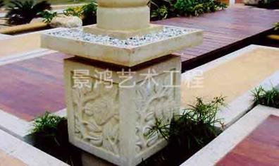 小区砂岩浮雕