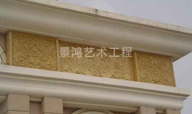 建筑外墙砂岩浮雕