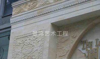 建筑浮雕设计