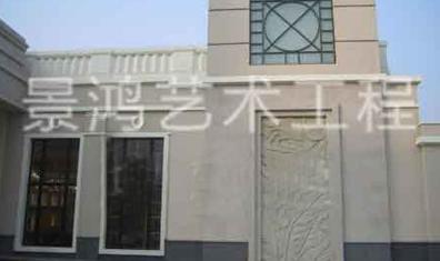 外墙浮雕专业厂家