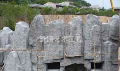 太湖石人造假山